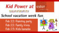 Kids February Vacation events
