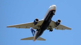 Plane with blue sky