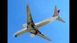 Plane underbelly