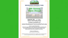 Brookwood Community Farm 6th Annual Farm Dinner