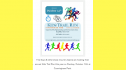 Kids Trail Run