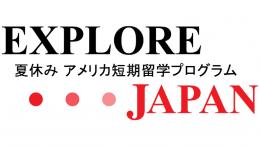 Explore Japan logo
