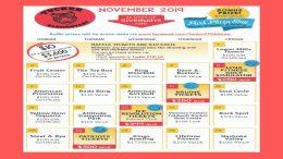 tucker elementary fall 2019 fundraiser