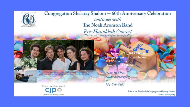 SCAP Pre-Hannukah Concert 2019