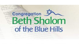 Purim Events at Beth Shalom of the Blue Hills